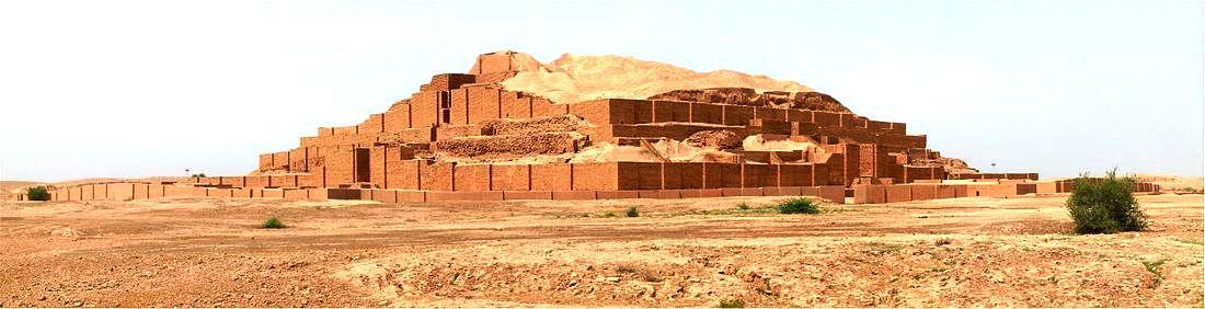 Ziggurat of chogazanbil IRAN