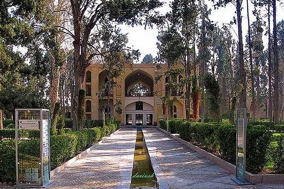 Kashan Fine Garden