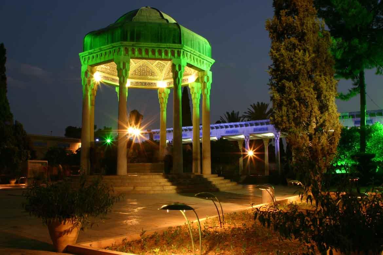 Shiraz poet tomb